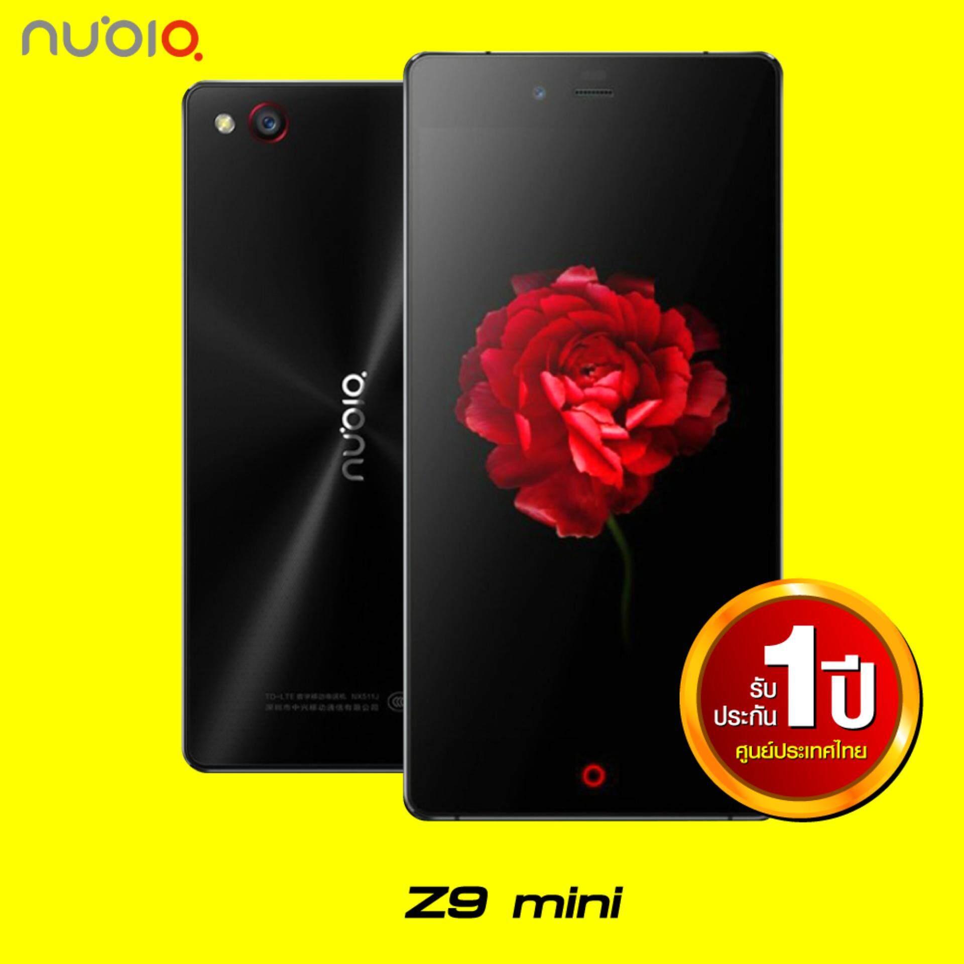ทบทวน ที่สุด Nubia Z9 Mini 2 16Gb รับประกันศูนย์ไทย 1 ปีเต็ม