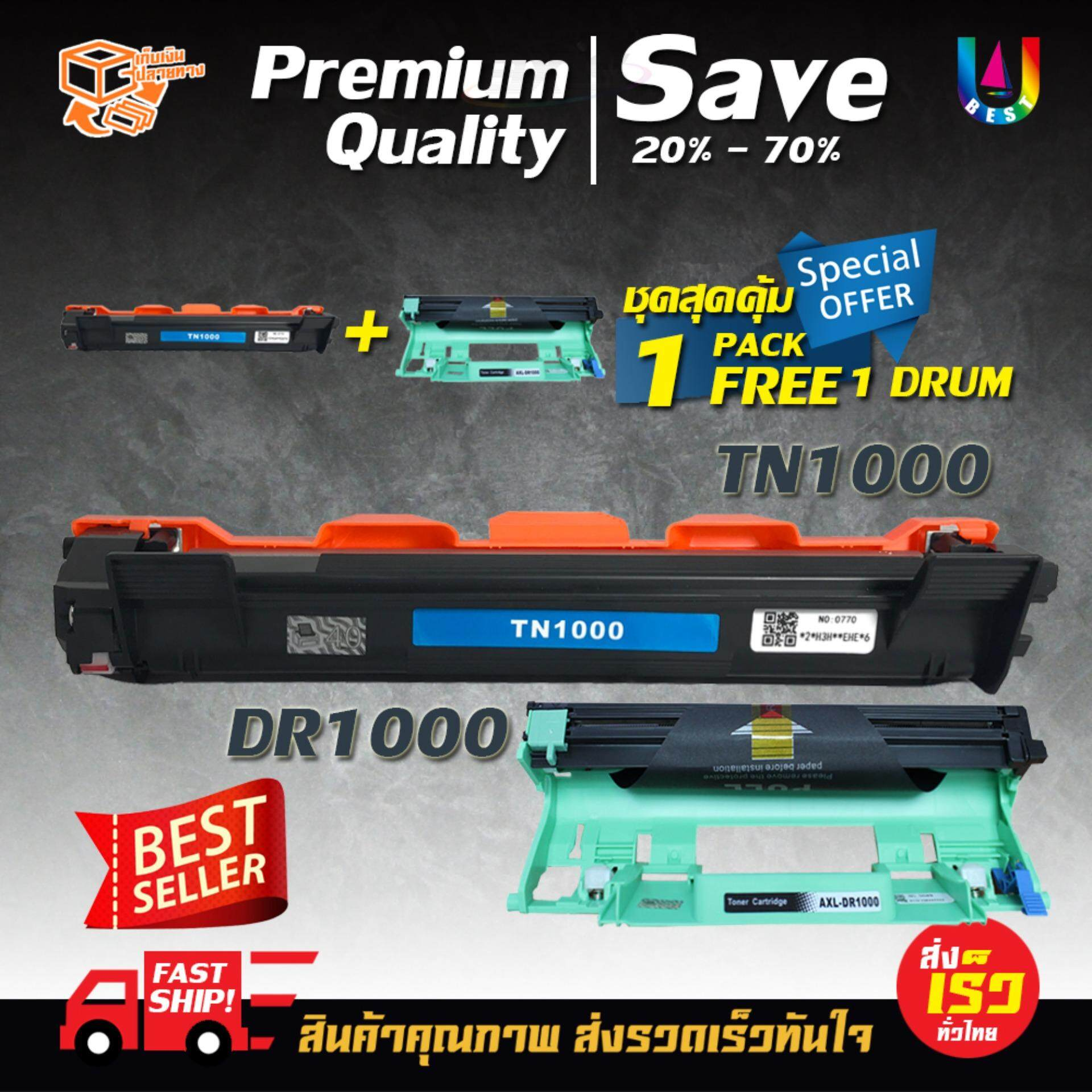 ราคา Brother Axis Brother 1000 Tn 1000 Tn1000 1000 Dr 1000 Dr1000 For For Printer Brother Hl 1110 1210W Dcp 1510 1610W Mfc 1810 1815 1910W Best4U ออนไลน์ กรุงเทพมหานคร