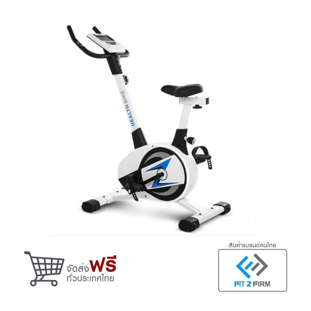 ซื้อ 360 Ongsa Fitness จักรยานนั่งปั่นออกกำลังกาย Magnetic Bike 8071B สีฟ้า ถูก