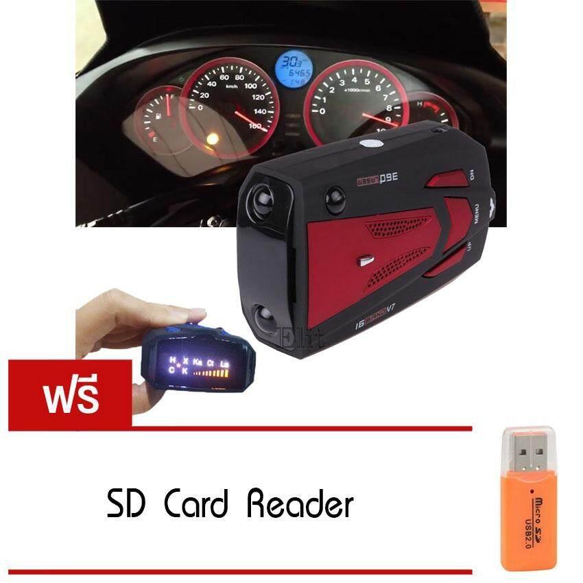 ทบทวน ที่สุด Elit เครื่องเตือนตรวจจับความเร็ว Car Radar Detector แถมฟรี Sd Card Reader