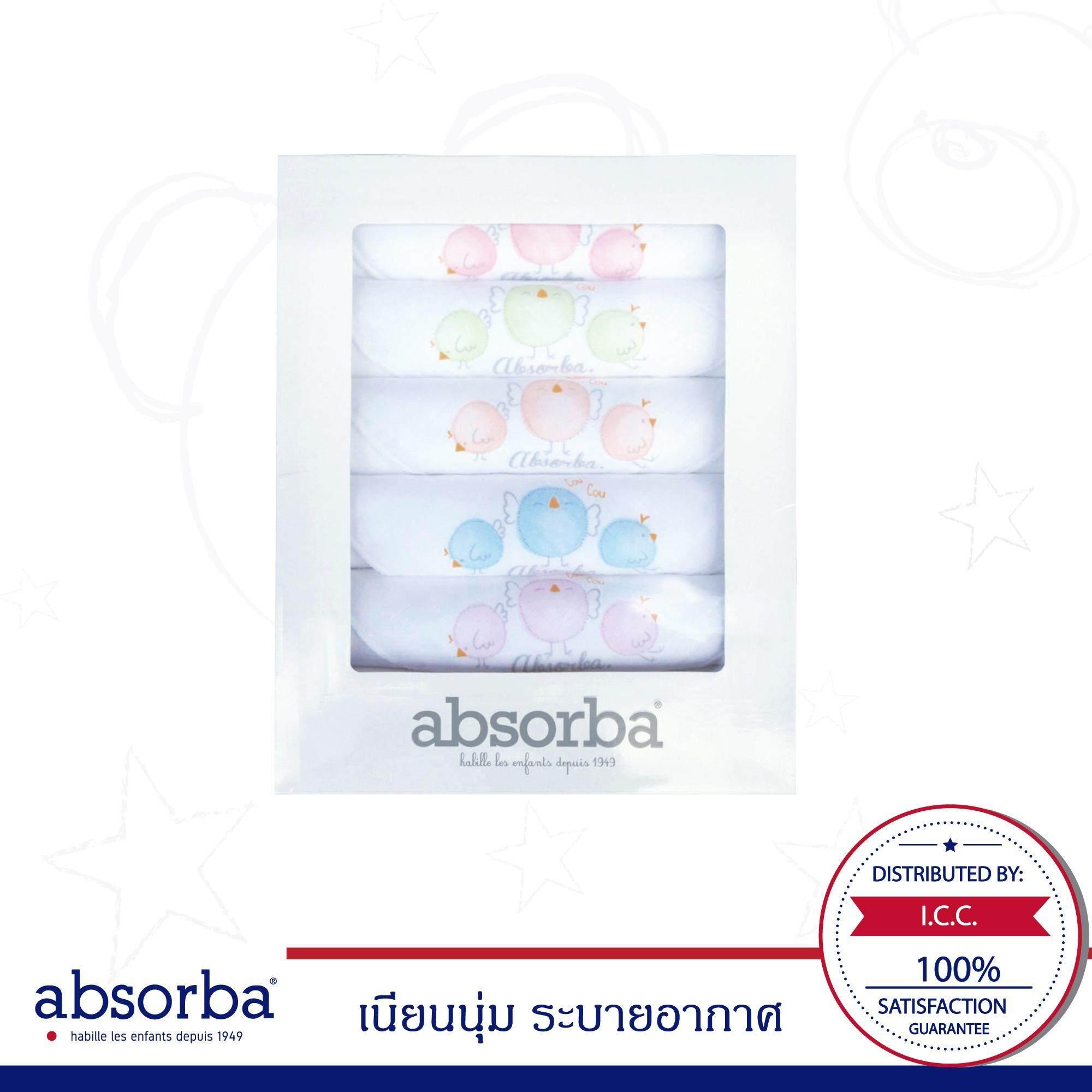 ความคิดเห็น Absorba ผ้าอ้อมผ้าสาลู ขนาด 30 30