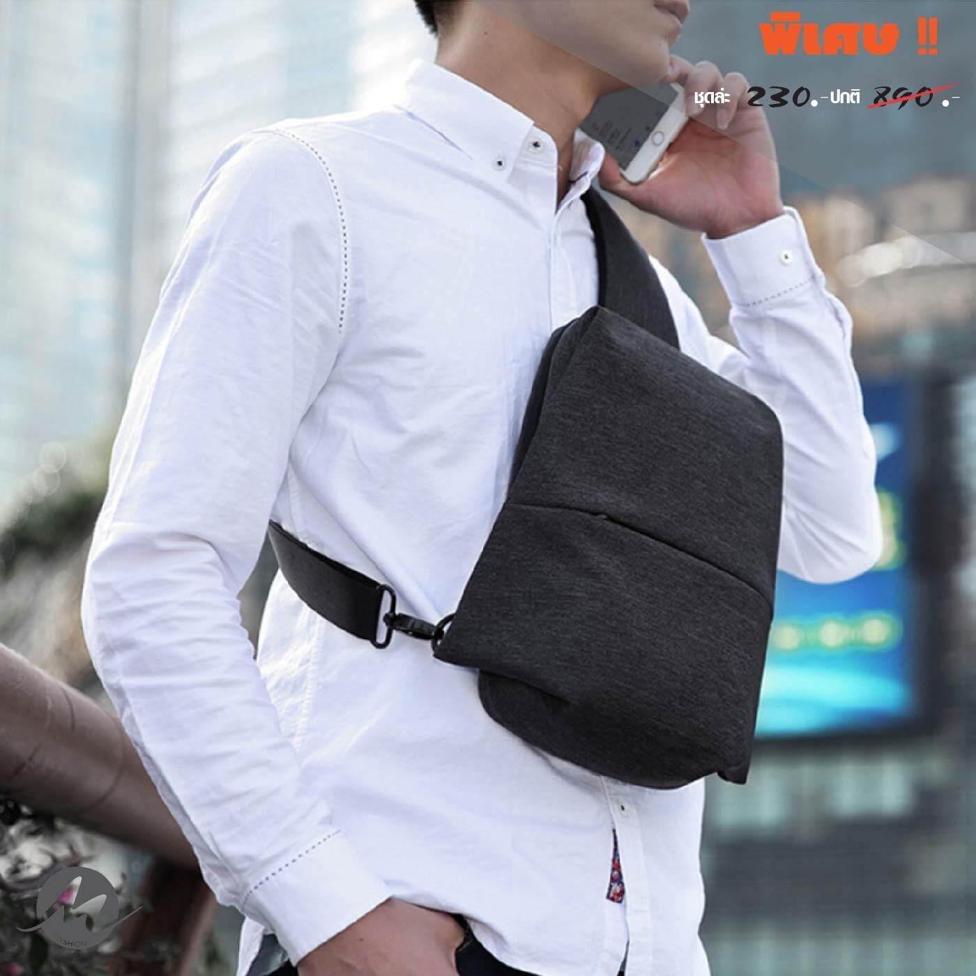 กระเป๋า กระเป๋าผู้ชาย กระเป๋าแฟชั่นผู้ชาย กระเป๋าสะพายข้างลำตัว กระเป๋าคาดอก ขนาด 32X17 5X8 สีดำ เป็นต้นฉบับ