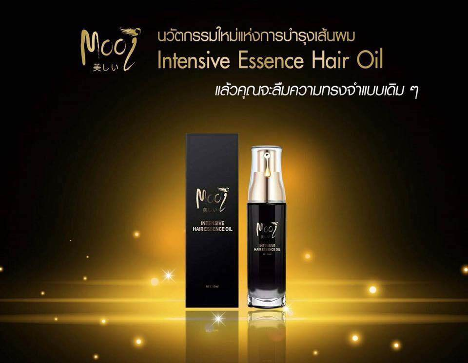 Mooi Intensive Hair Essence oil (2).jpg