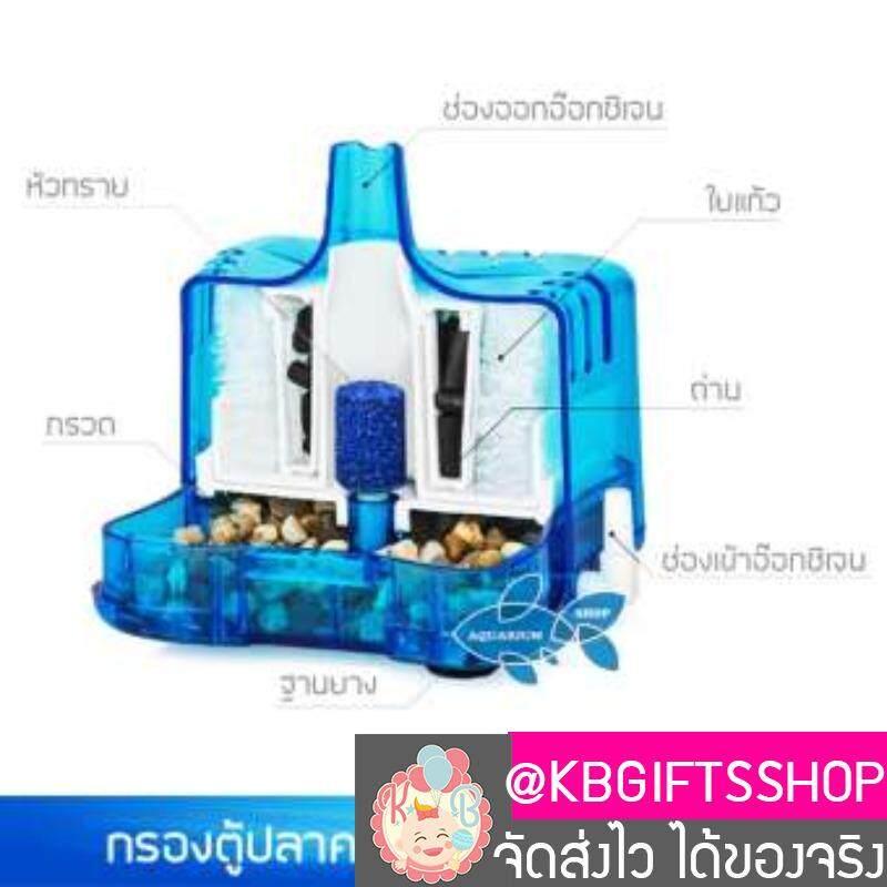 AQ กรองน้ำตู้ปลา ตุ้กุ้ง สีฟ้าสวยงามอย่างดี กรองชีวภาพ ใช้กับปั๊มอ๊อกซิเจน size s