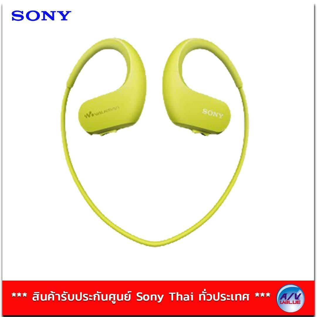 ราคา Sony Walkman Sport Mp3 Player รุ่น Nw Ws413 Gm ฺgreen ใหม่