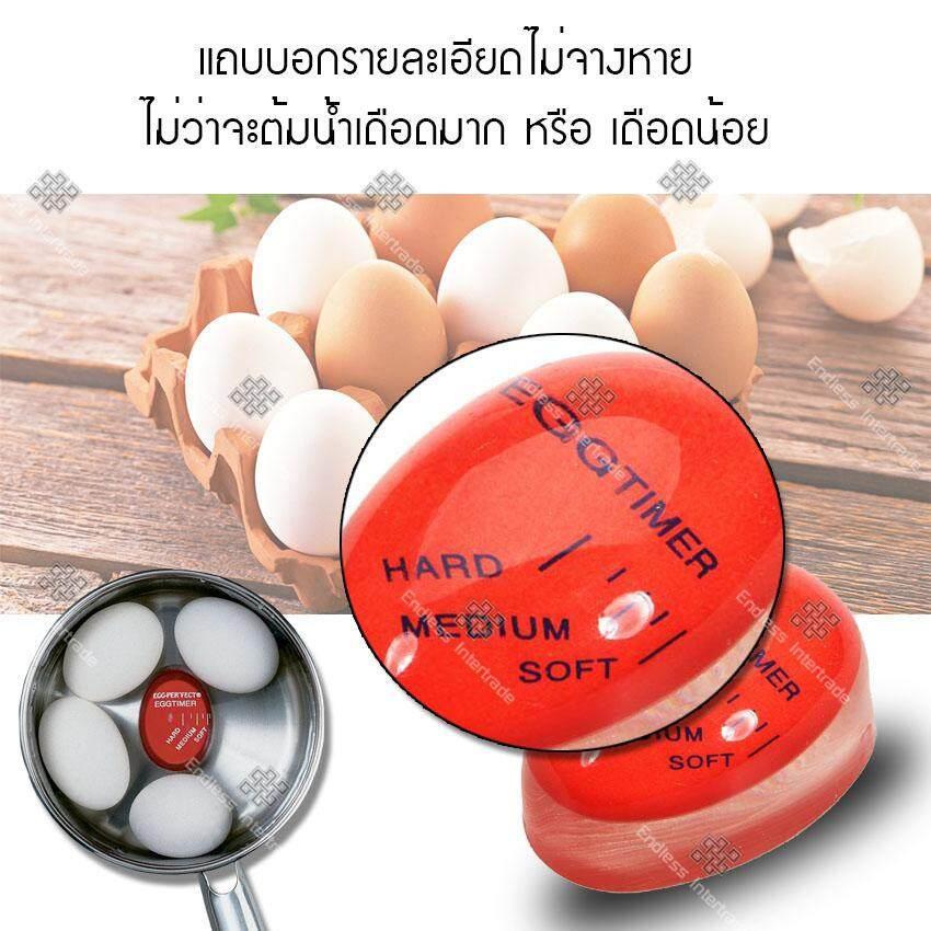 2 Egg Timer.jpg