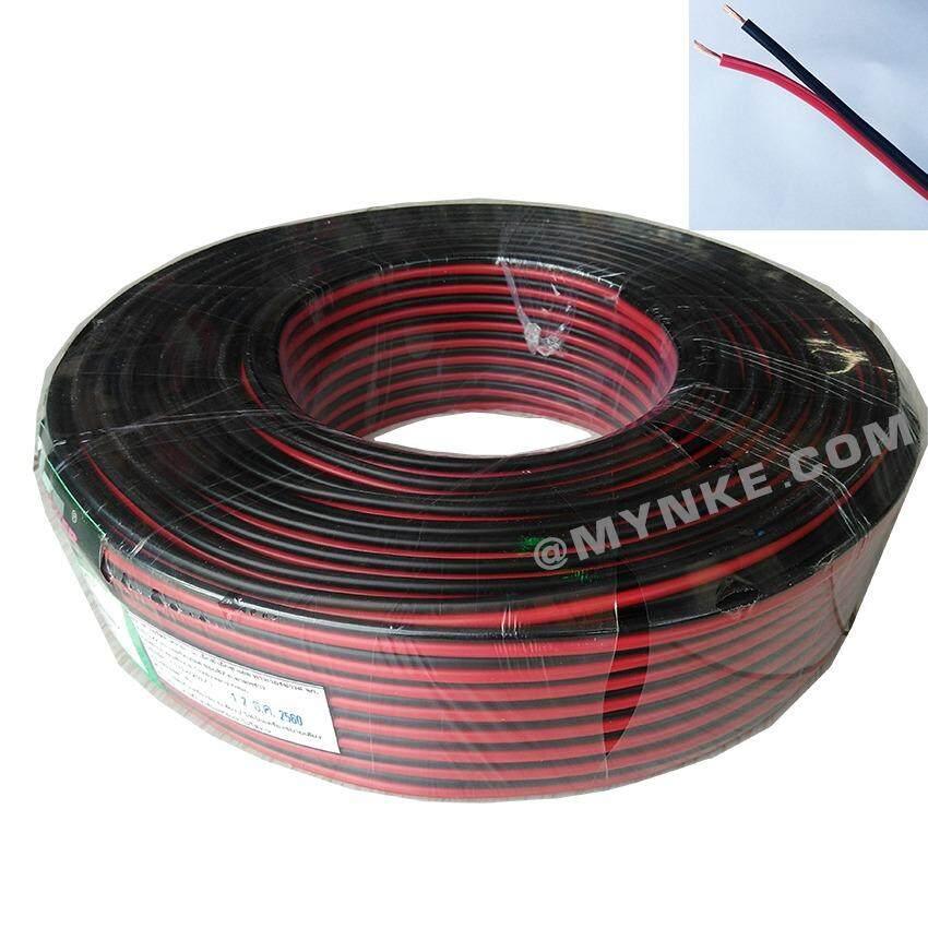 สายลำโพง 100 เมตร2 1 ดำ แดง ลวดทองแดง Pvc Insulated Cord Xxl Pvc2 1 100M เป็นต้นฉบับ