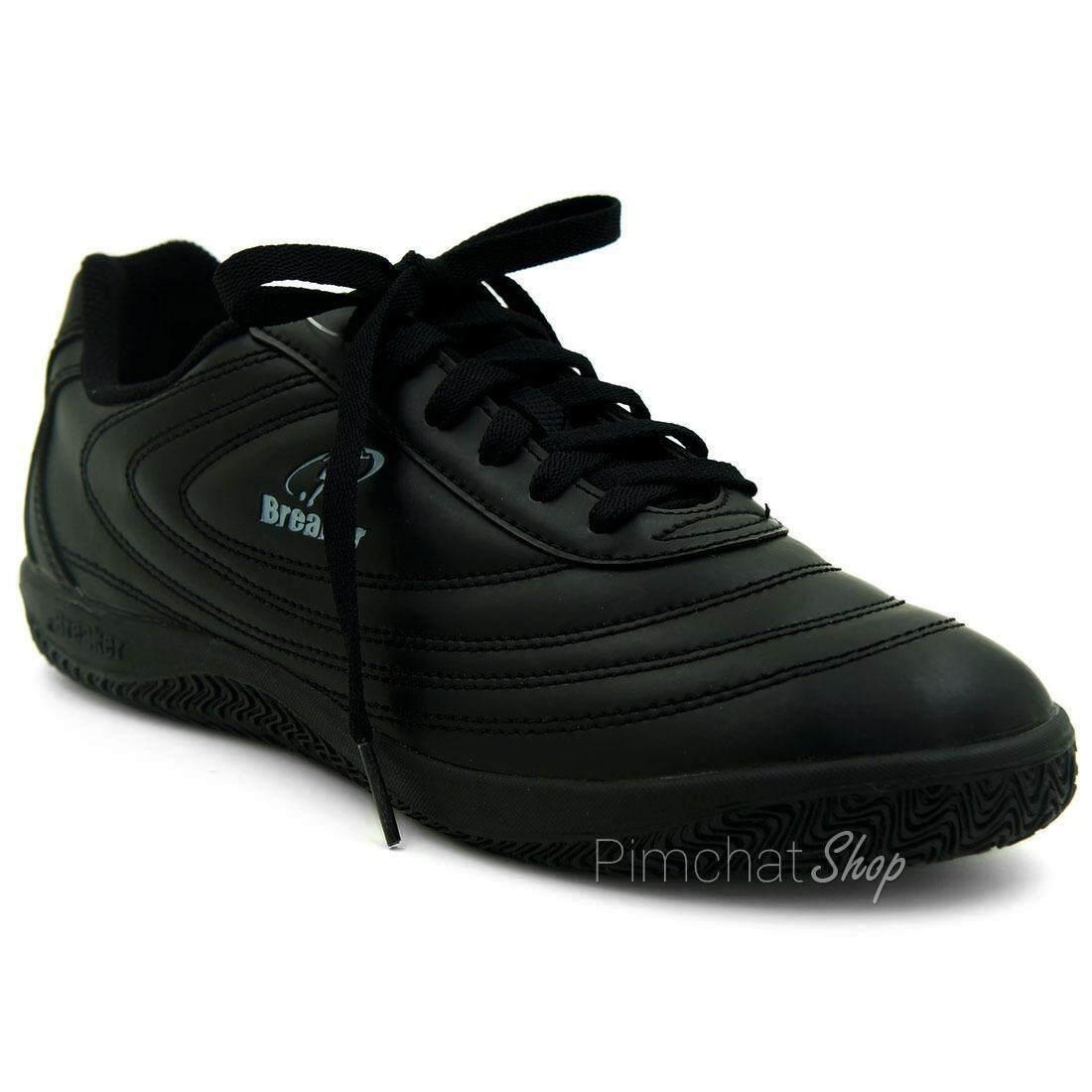 ซื้อ Breaker รองเท้ากีฬาฟุตซอล รุ่น Bk30 สีดำ ถูก กรุงเทพมหานคร