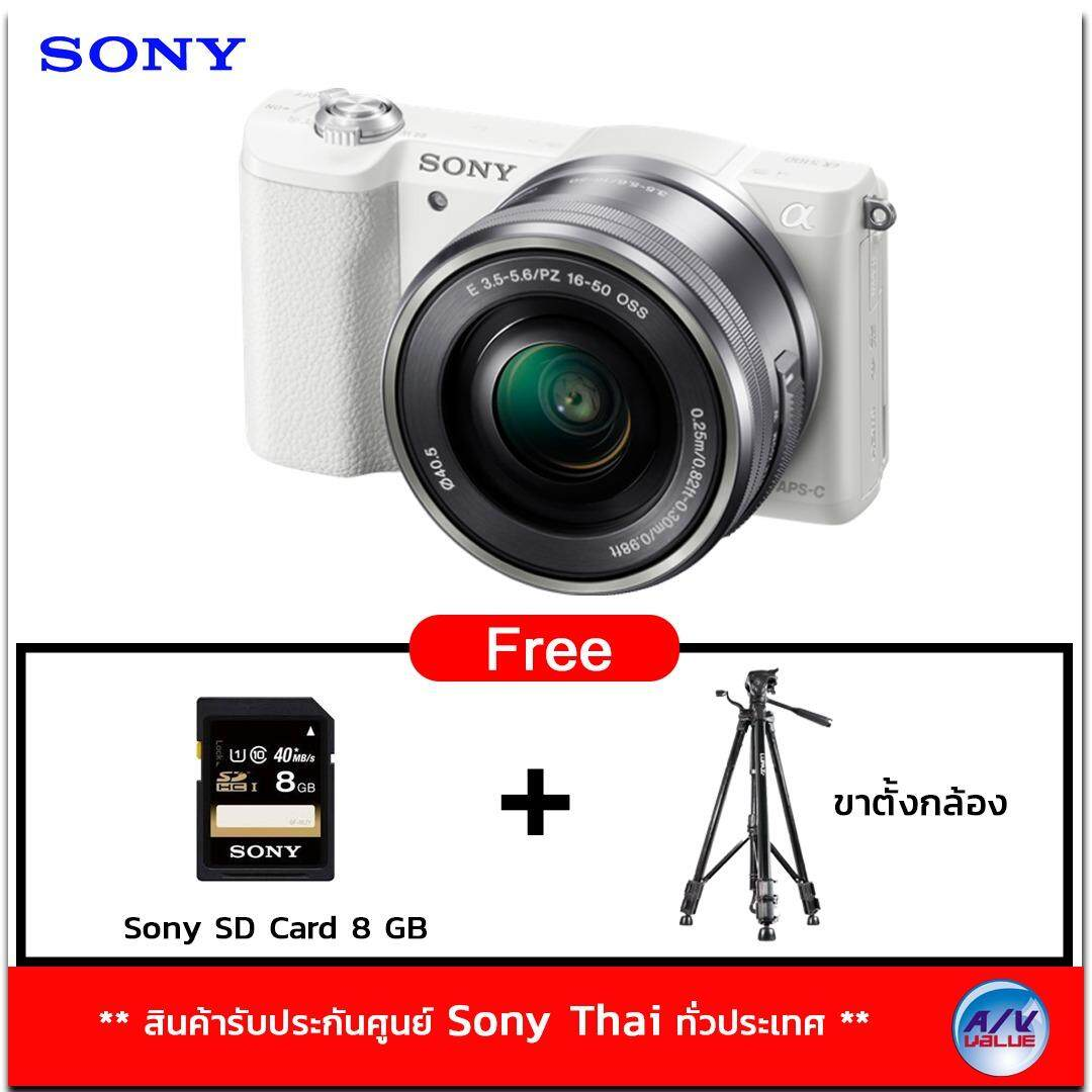 ขาย Sony A5100 Alpha Mirrorless Digital Camera White ฟรี ขาตั้งกล้อง Sd Card Sony