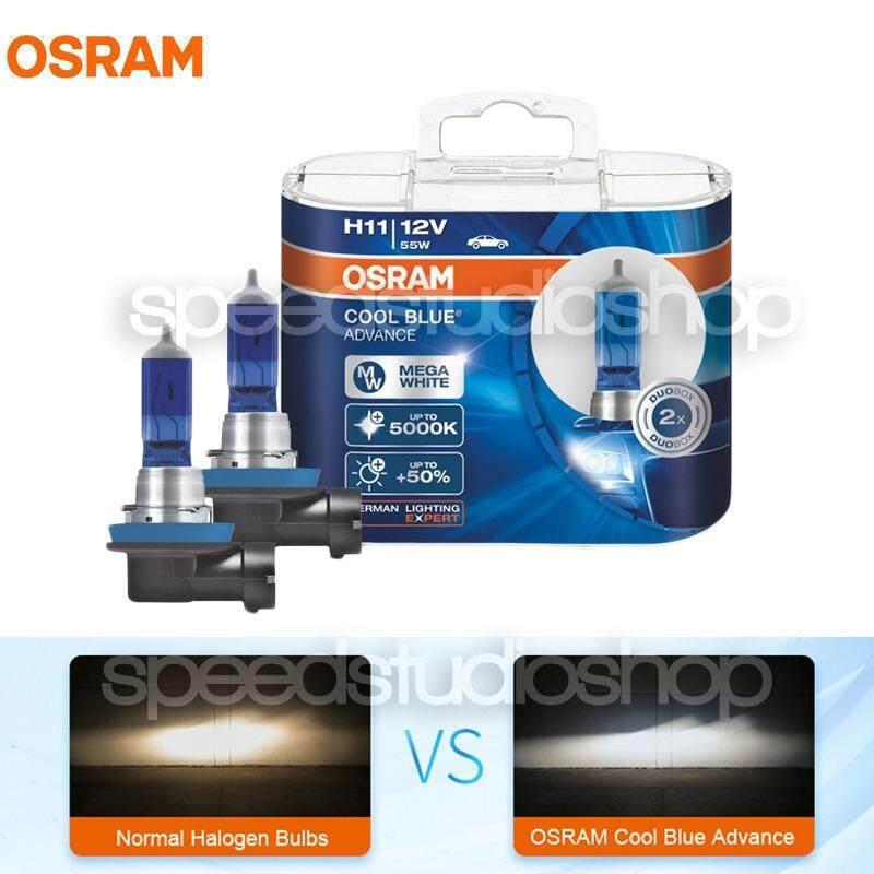 ขาย Osram หลอดไฟหน้า รถยนต์ H11 รุ่น Cool Blue Hyper Advance White Plus 5000K 50 Osram เป็นต้นฉบับ