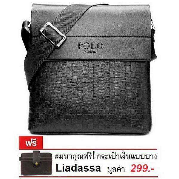 ขาย Matteo กระเป๋าสะพาย กระเป๋าหนัง รุ่น Videng Polo 210X สีดำ ผู้ค้าส่ง