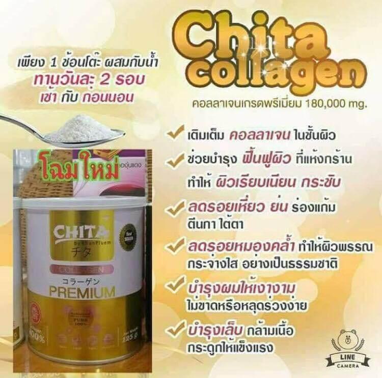 Chita new 3.jpg