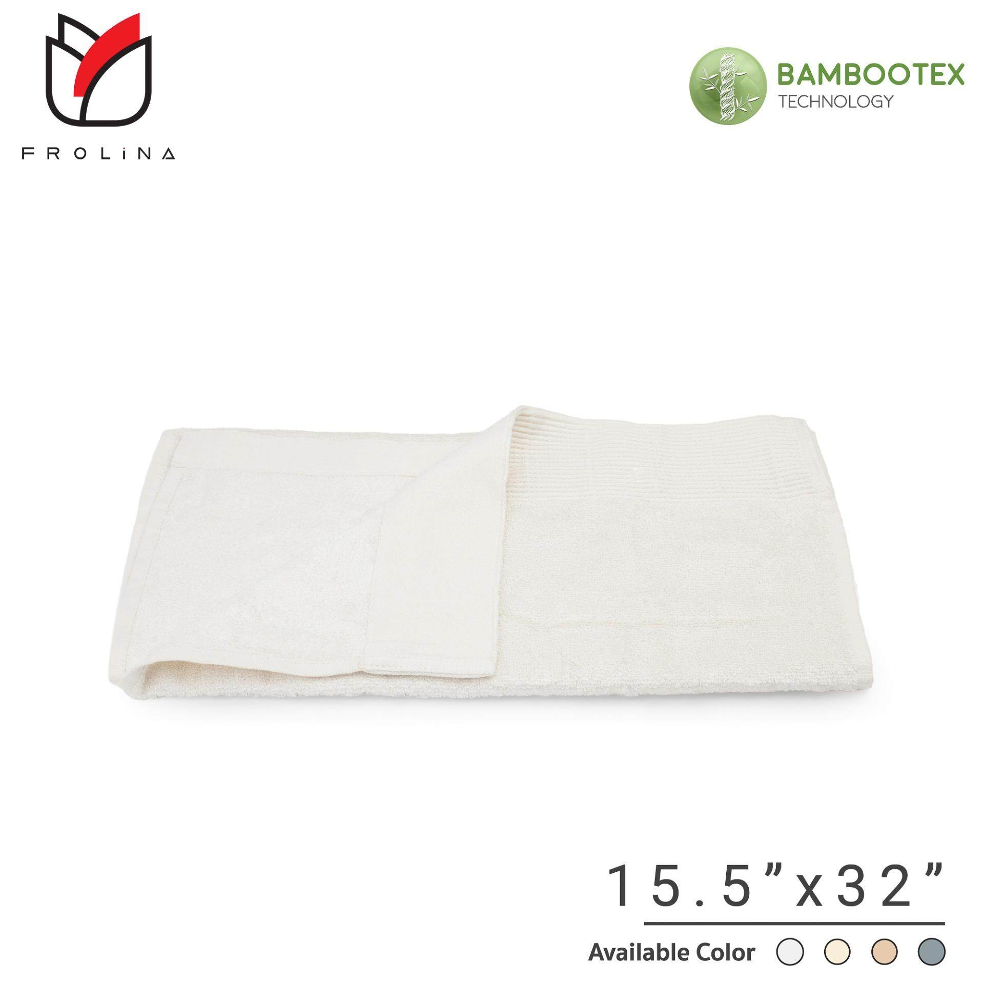 ซื้อ Frolina Bambootex Collection ผ้าขนหนู เช็ดตัว เส้นใยไผ่ ขนาด15 5X32 ถูก สมุทรปราการ