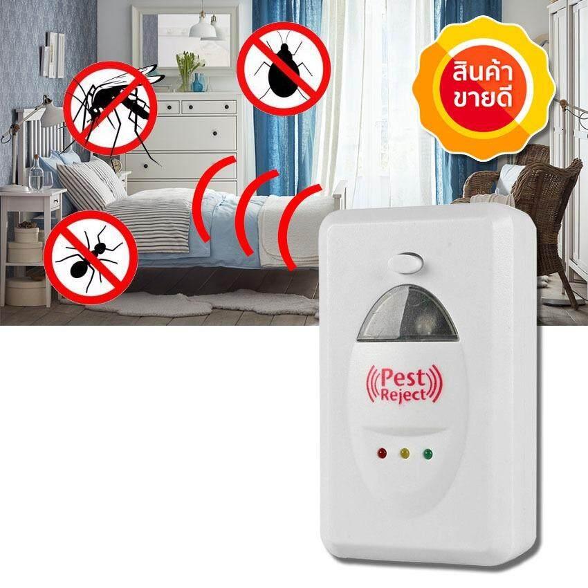 Elit เครื่องไล่หนู แมงมุง ยุง มด และแมลง Electronic Pest Reject รุ่น ATM2-044DT(White)