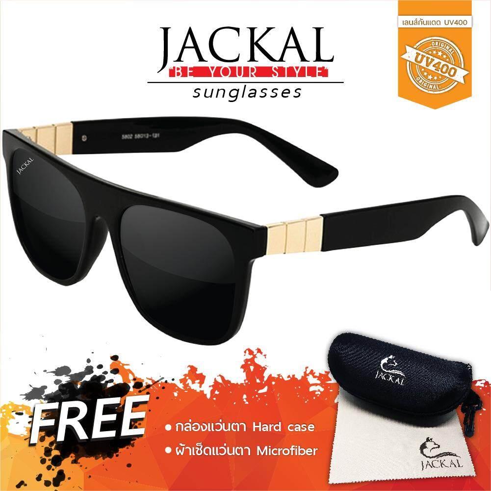 ซื้อ Jackal แว่นกันแดด Sunglasses รุ่น Traveller Js201 Polarized Lens Jackal ออนไลน์