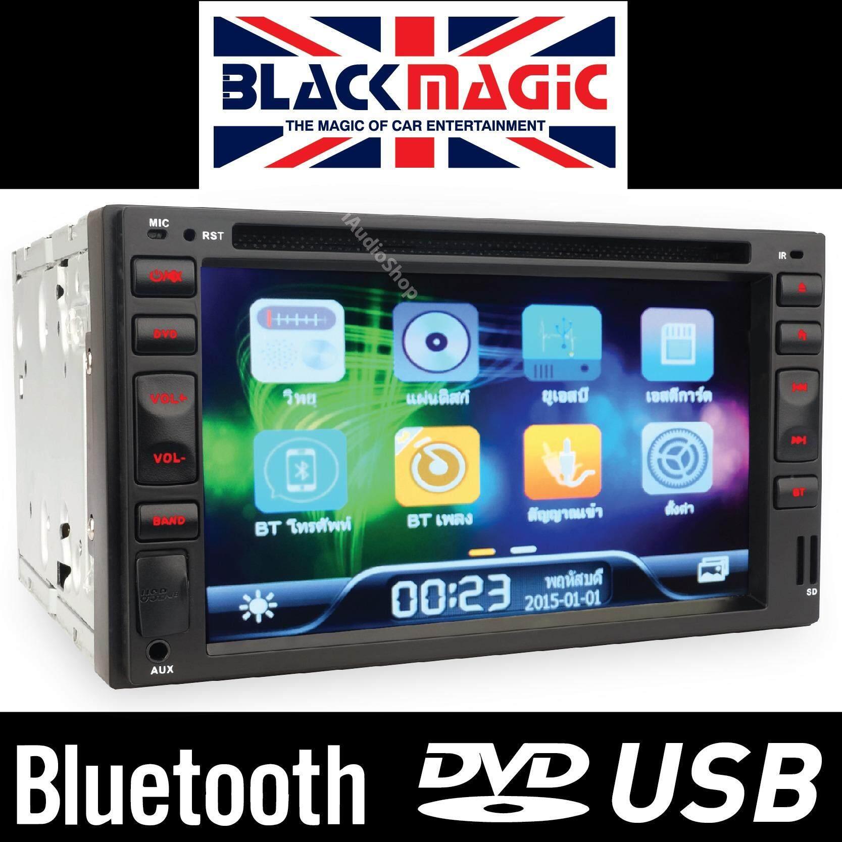 ส่วนลด สินค้า Black Magic วิทยุติดรถยนต์ จอติดรถยนต์ จอ2ดิน จอ2Din เครื่องเล่นติดรถยนต์ เครื่องเสียงรถยนต์ ตัวรับสัญญาณแบบสเตอริโอ แบบ 2Din ขนาด6 5นิ้ว แถมฟรี ผ้าไมโครไฟเบอร์อย่างดี 1 ผืน
