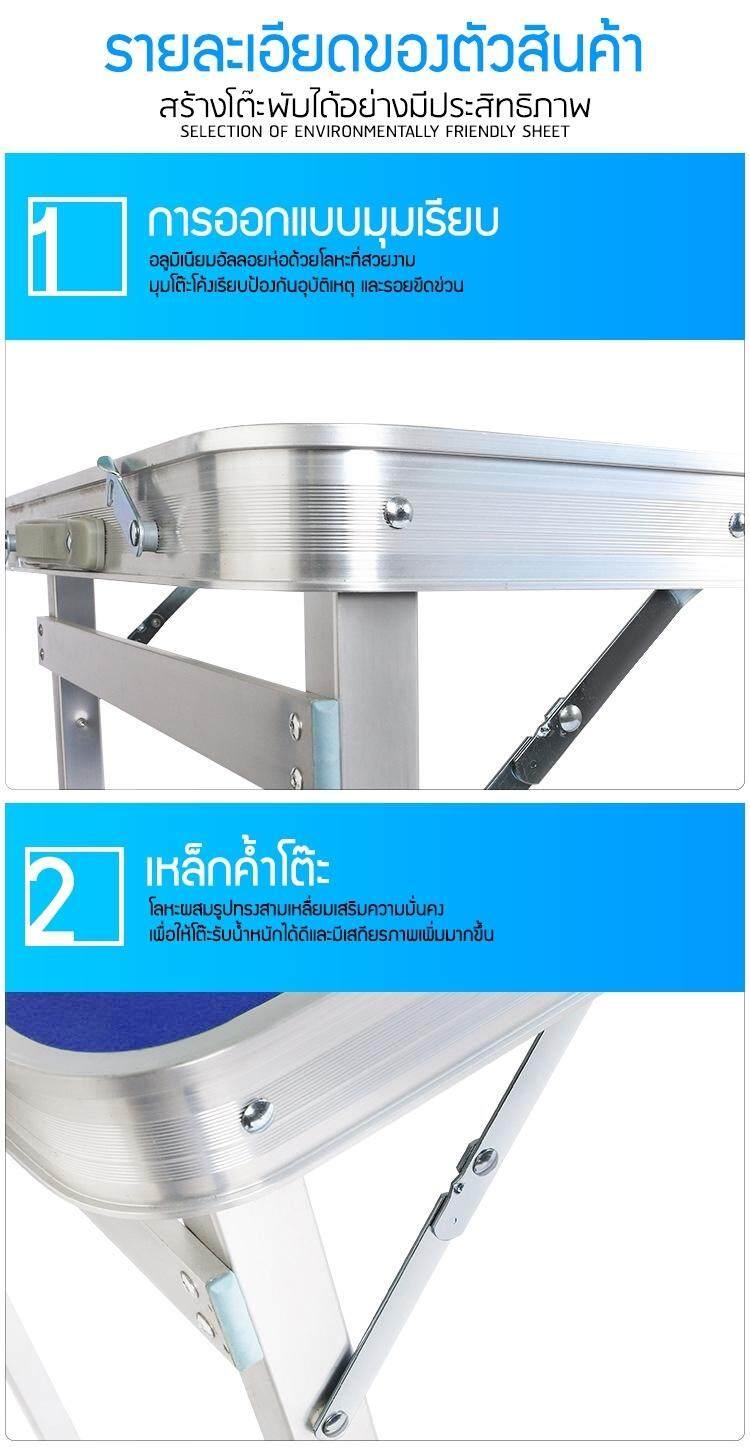 Portable table 950_๑๘๐๓๑๙_014.jpg