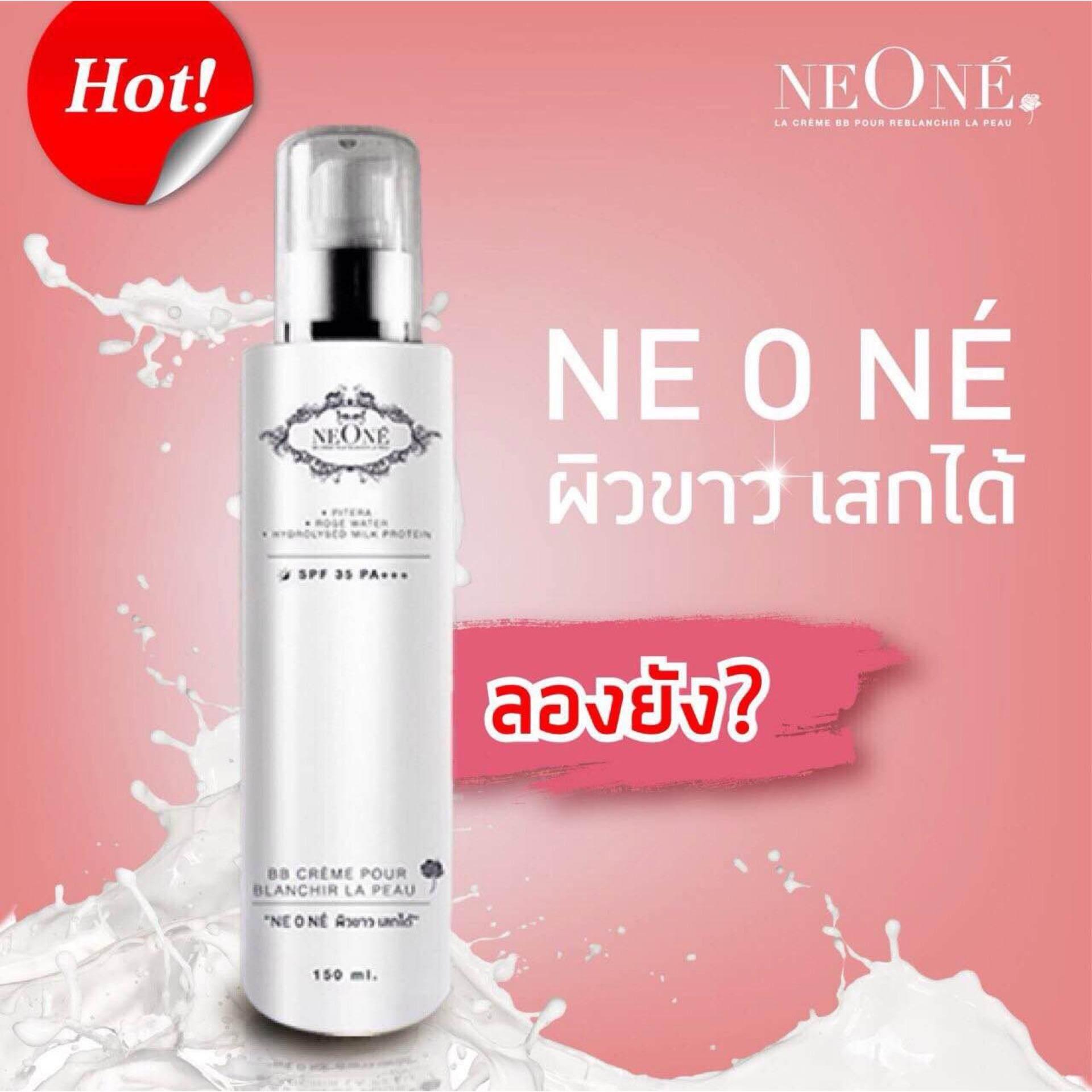 ราคา Neone Bb Body Lotion นีโอเน่ บีบีโลชั่น 150Ml 1ขวด ใหม่ ถูก