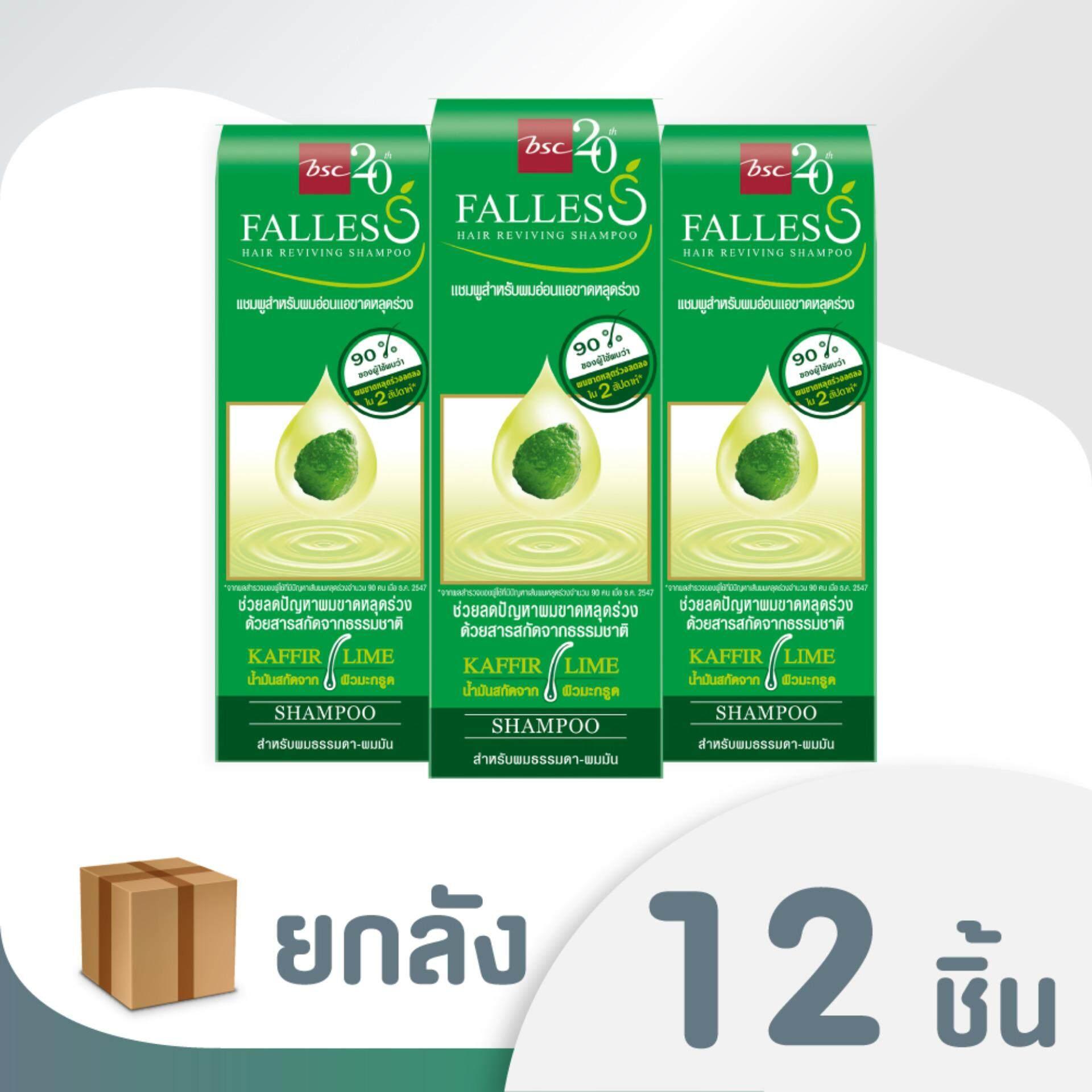 Falless แชมพู ฟอลเลส สูตรผมแข็งแรงสุขภาพดี 180 มล 12 ขวด ยกลัง กรุงเทพมหานคร