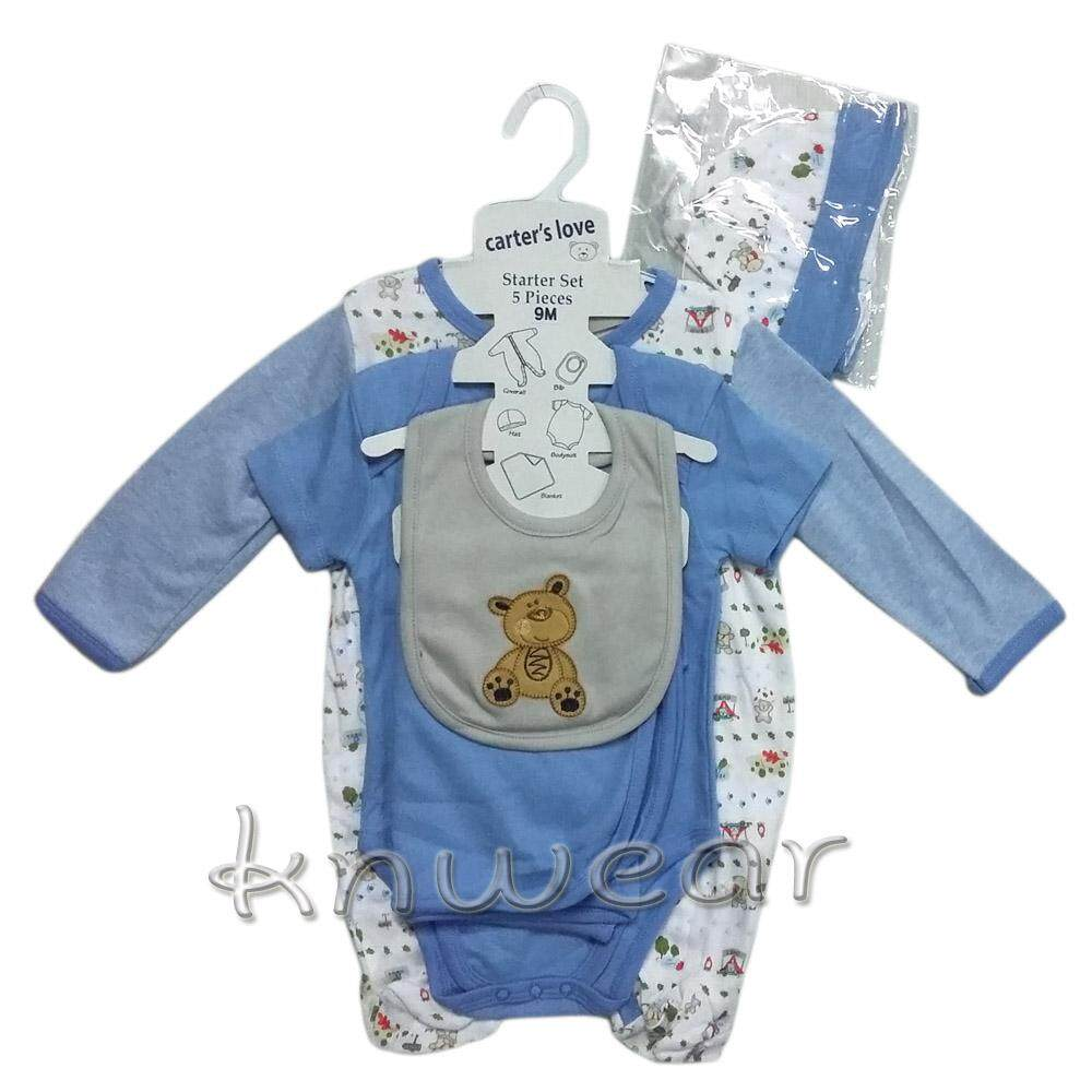 A1676 - Baby Gift Set 5 PC.jpg