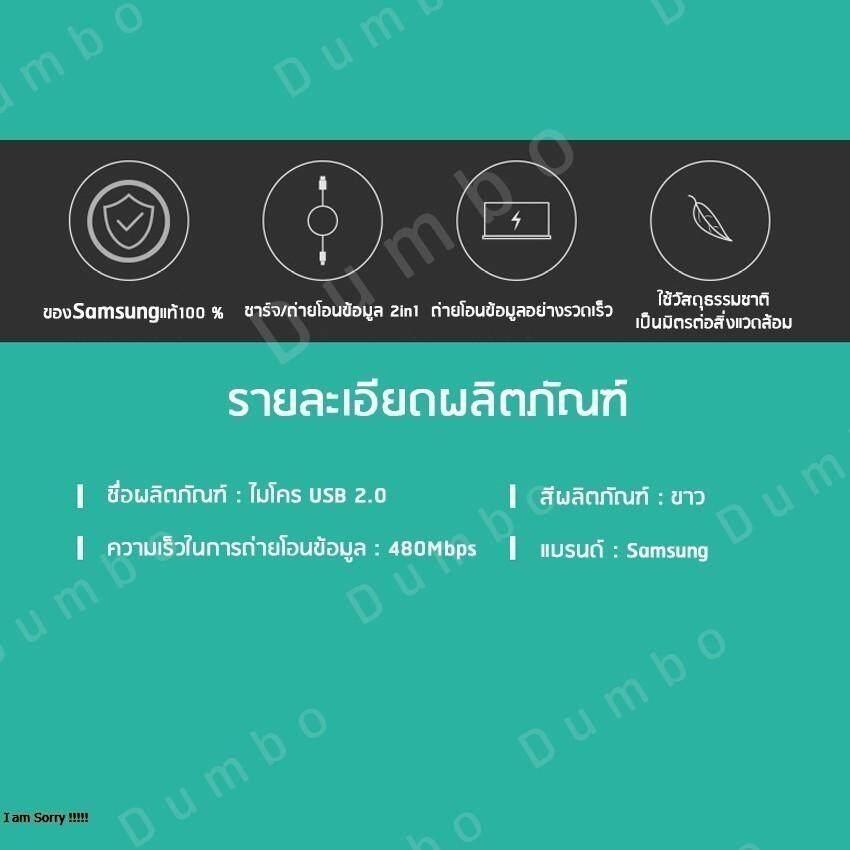 2 Samsung SA-SJX Detail pictures.jpg