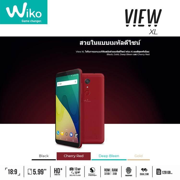 View XL-13.jpg