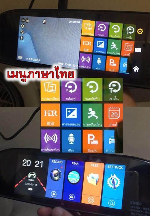 Anytek_T80_menuthai.jpg
