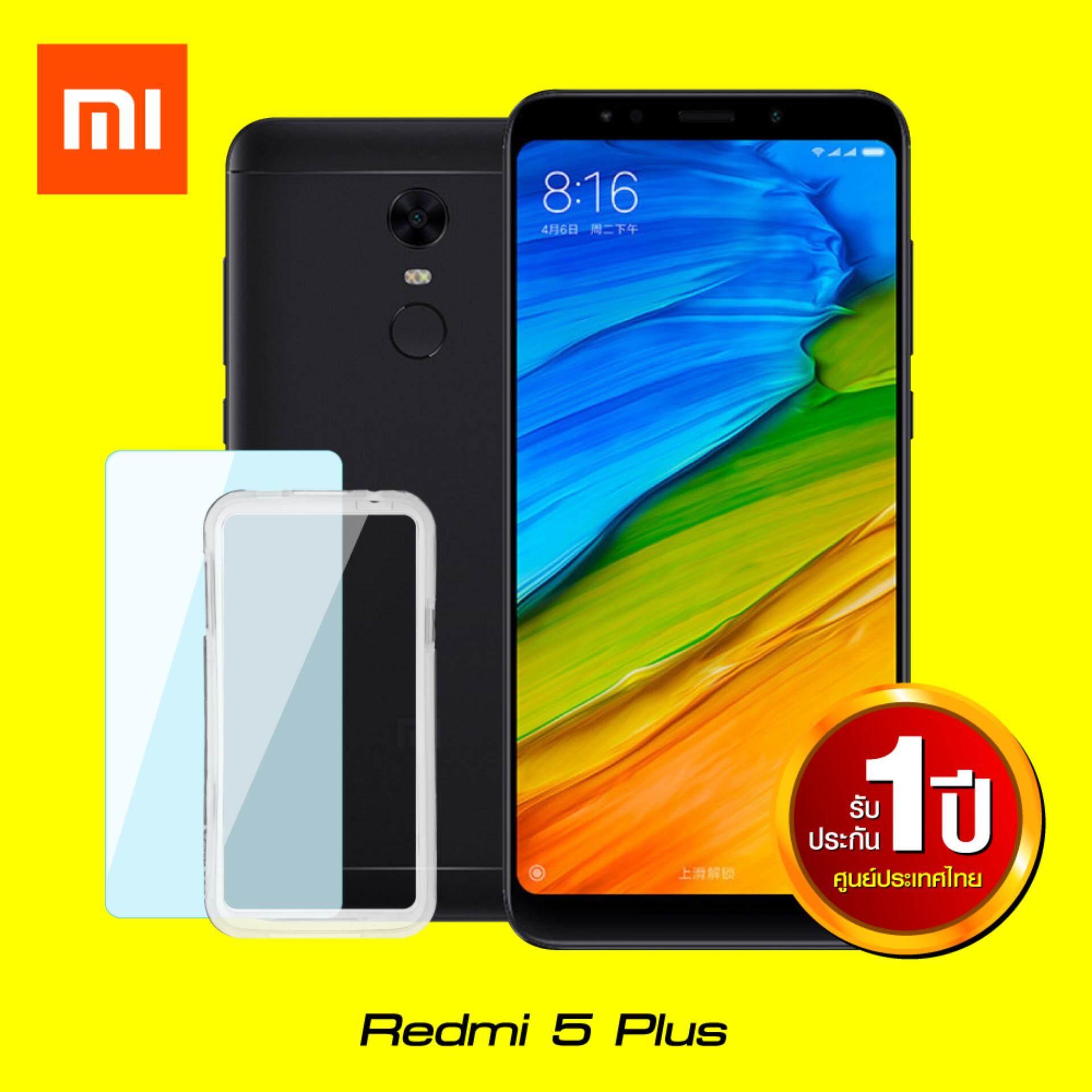 ขาย Xiaomi Redmi 5 Plus 4 64Gb พร้อมเคสกันกระแทก ฟิล์มกันรอย มูลค่า 390 หน้าจอ 5 99 นิ้ว รองรับ 2 ซิม รับประกันศูนย์ไทย 1 ปีเต็ม ถูก Thailand
