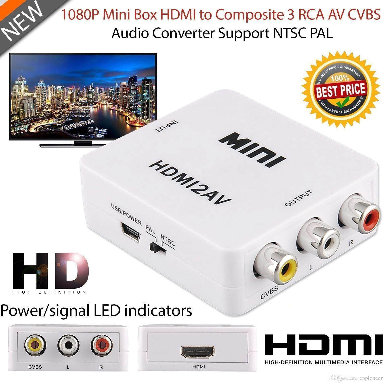 ราคา Digital Hdmi To Rca Composite Video Audio Av Cvbs Adapter Converter 720P 1080P White Intl จีน