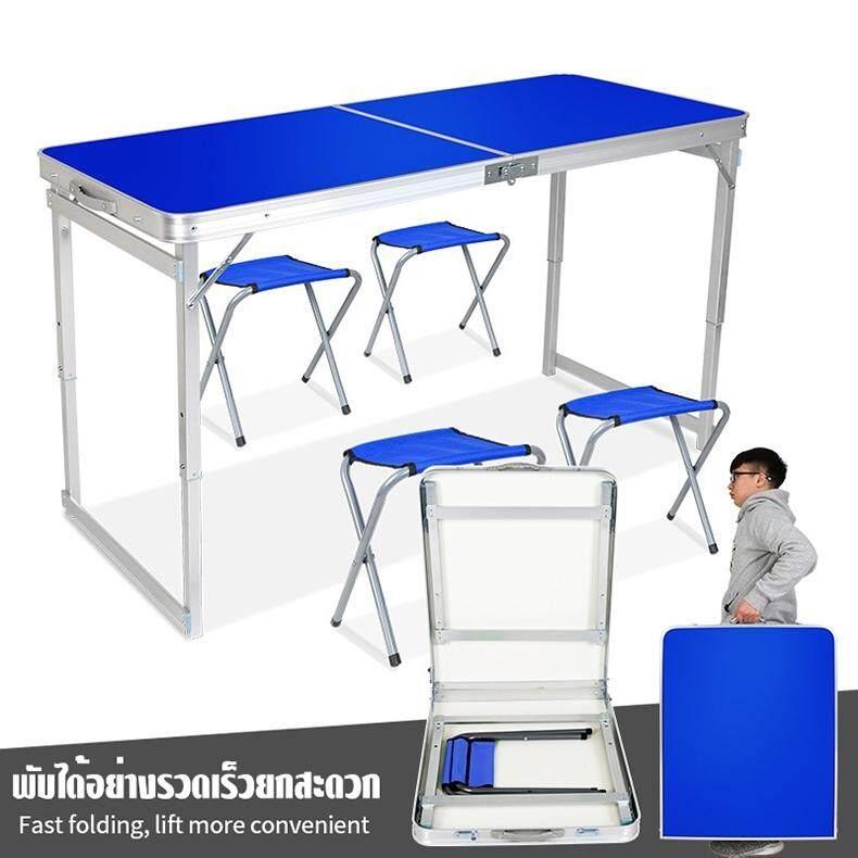 Portable table 950_๑๘๐๓๑๙_017.jpg