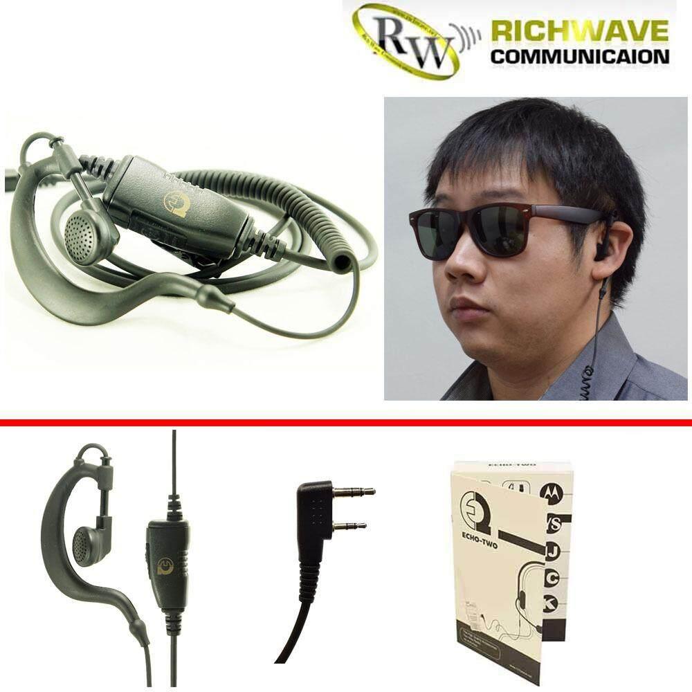 ส่วนลด Echo2 ไมค์หูฟังวิทยุสื่อสาร แบบหูนิ่ม ขั้ว K ใช้กับ Echo Ichitsu Spender Standard Fujitel Icom จีน เกรด A Echo ใน ไทย