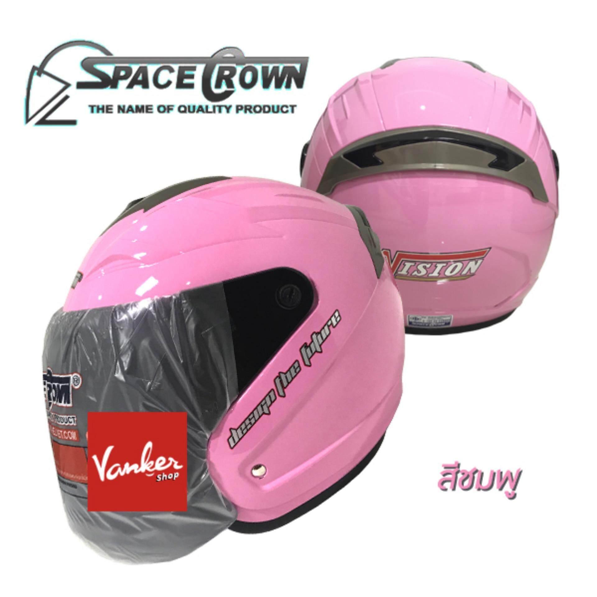 ราคา Space Crown หมวกกันน็อค รุ่น Vision สีชมพู ไทย