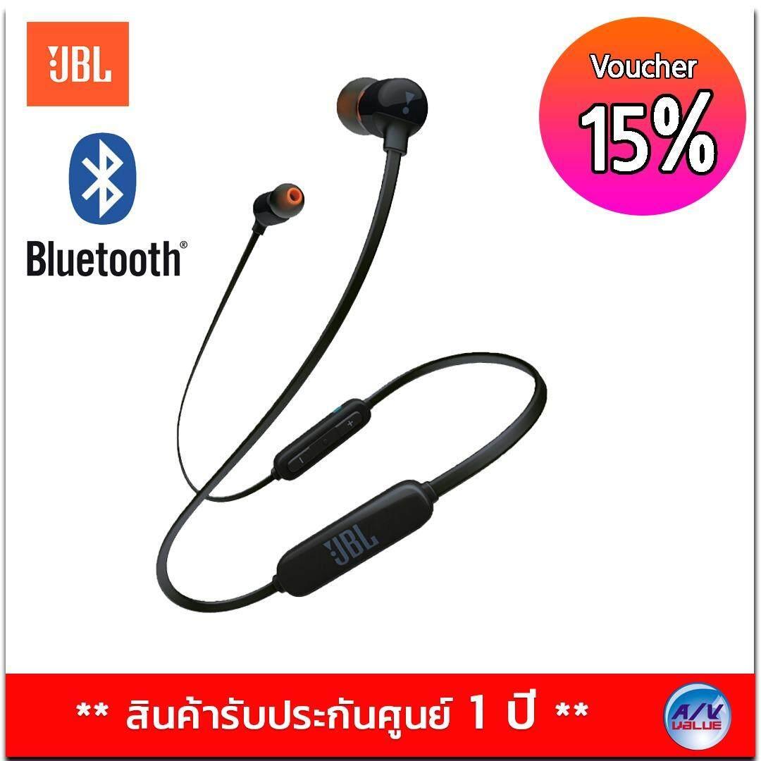 ราคา Jbl T110Bt Black Wireless With Mic Bluetooth Headphones รับประกันศูนย์ทั่วประเทศ 1ปี ใหม่