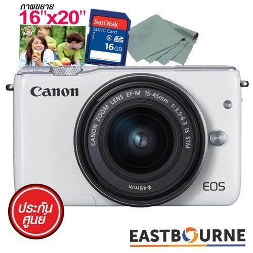 โปรโมชั่น Canon Eos M10 Kit 15 45Mm White Sd Card 16Gb มูลค่า390บาท คูปองขยายภาพขนาด 16 X20 1ใบ ราคา300บาท ผ้าเช็ดเลนส์ มูลค่า100บาท Canon ใหม่ล่าสุด