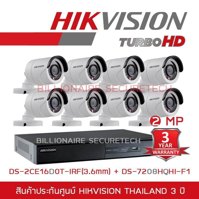 ขาย Hikvision ชุดกล้องวงจรปิด 2 Mp Ds 7208Hqhi F1 Ds 2Ce16D0T Irf 8 3 6 Mm ใหม่