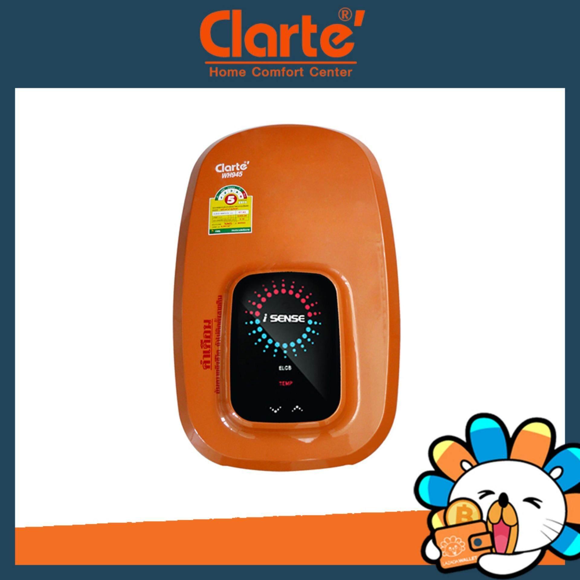 ขาย Clarte เครื่องทำน้ำอุ่น 4500 วัตต์ รุ่น Wh945Ct Or สีส้มทอง Clarte เป็นต้นฉบับ