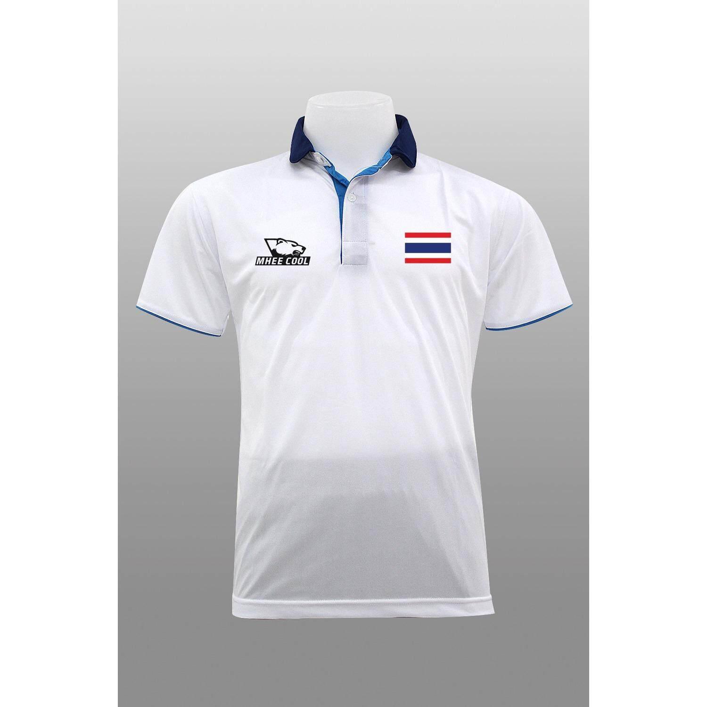ขาย Mheecool เสื้อโปโลทีมชาติ สีขาว เป็นต้นฉบับ
