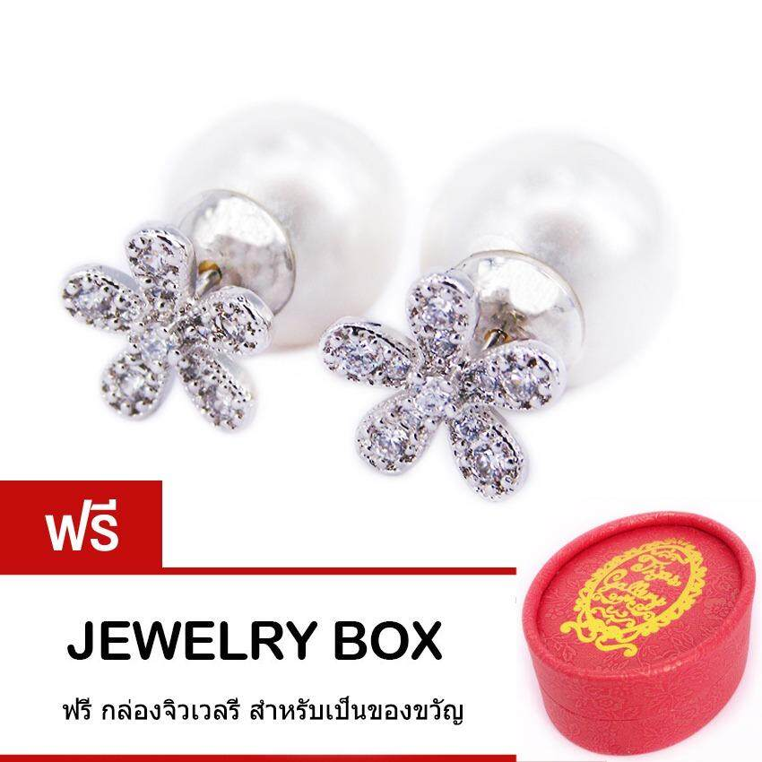 ซื้อ Tips Gallery ต่างหูเงิน 925 ประดับด้วยมุกแท้ ไข่มุกเปลือกหอยแท้ ธรรมชาติ Fresh Water Pearl Daisy Le Pearl Design Earring Tes136 Tips Gallery