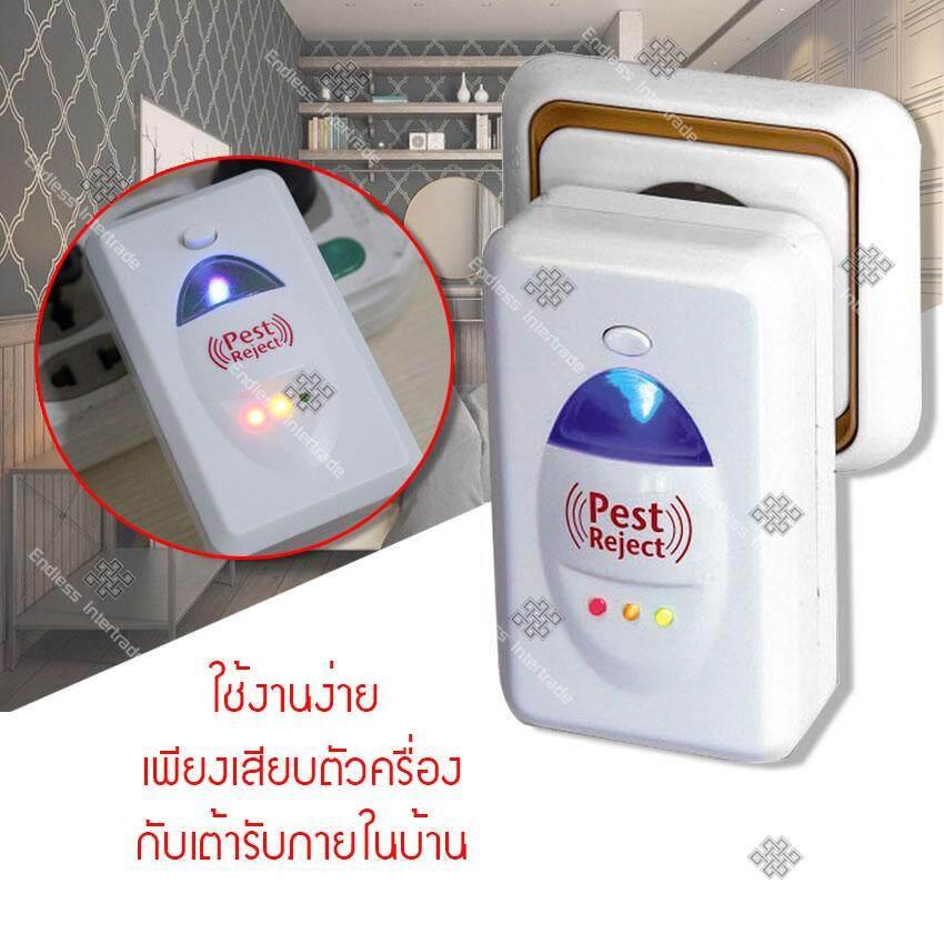 3 Anti mosquito 2.jpg