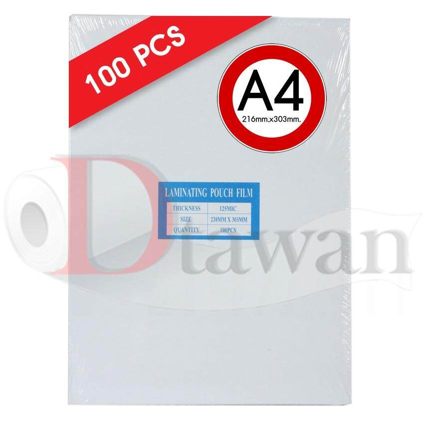 ส่วนลด Dtawan พลาสติกเคลือบบัตร ขนาด A4 216X303Mm 100 แผ่น กาวเหนียว หนา125Mic Dtawan
