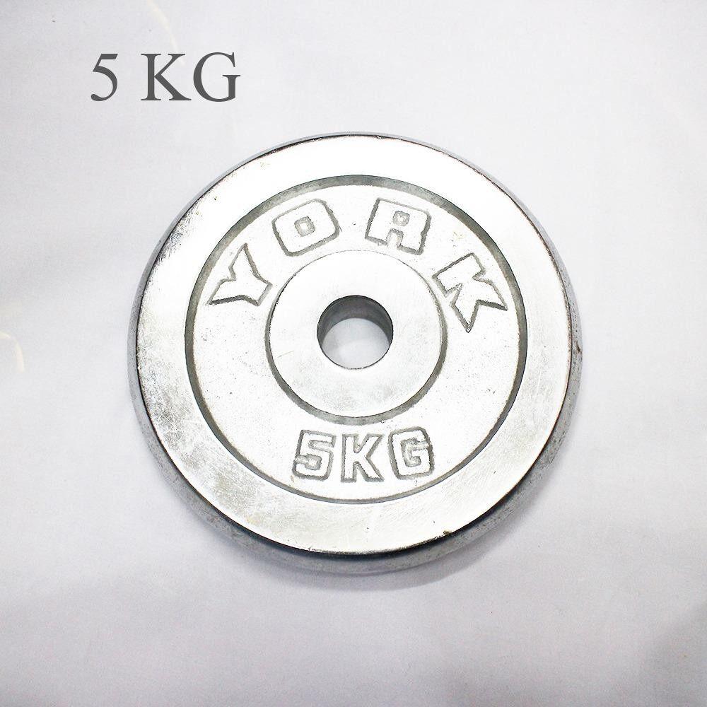 ซื้อ Zxk แผ่นน้ำหนัก ดัมเบล บาร์เบล 5 Kg ออนไลน์ กรุงเทพมหานคร