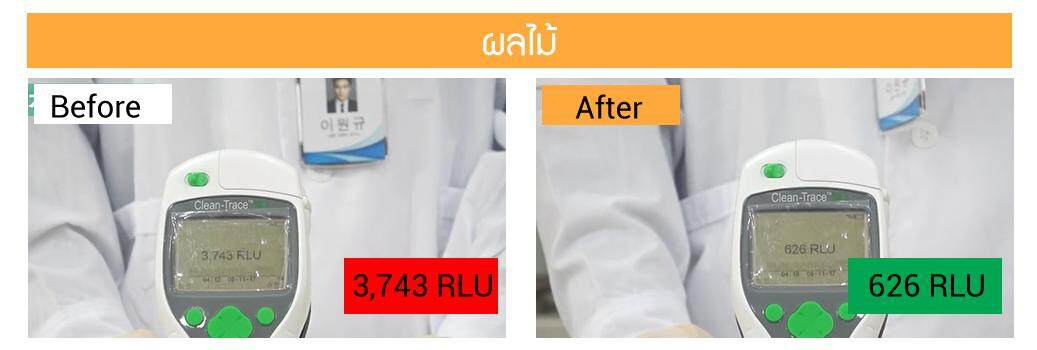 e-on-before-after_02.png