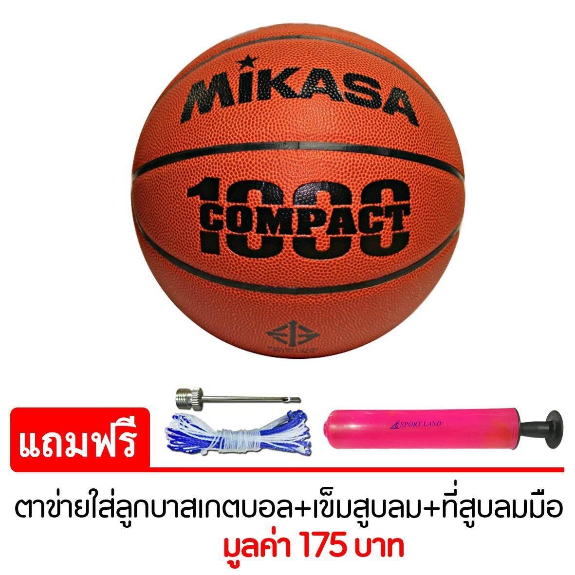 ราคา Mikasa Basketball Mks Pu Bqc1000 Fiba Orange แถมฟรี ตาข่ายใส่ลูกบาสเกตบอล เข็มสูบสูบลม สูบมือ Spl รุ่น Sl6 สีชมพู ที่สุด