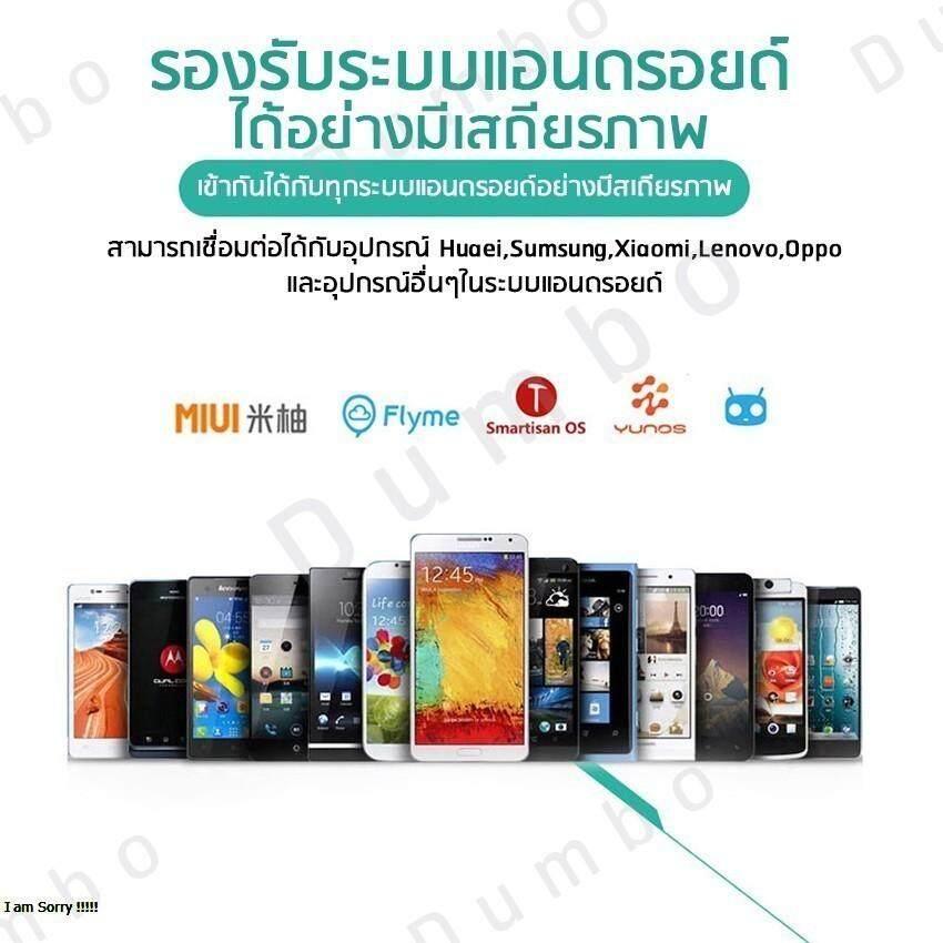 5 Samsung SA-SJX Detail pictures.jpg