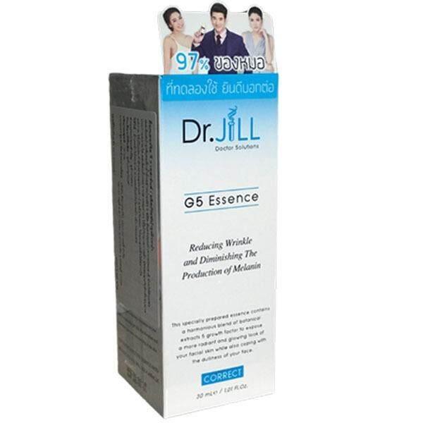 ส่วนลด Dr Jill G5 Essenceเอสเซ้นส์น้ำนมเข้มข้นด๊อกเตอร์จิล 30 Ml 1 ขวด กรุงเทพมหานคร
