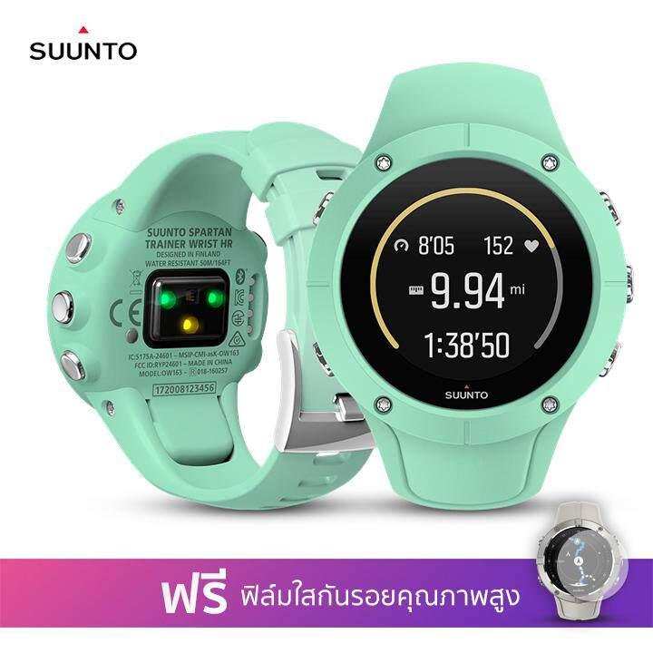 ซื้อ Suunto Spartan Trainer Wrist Hr นาฬิกา Gps ออกกำลังกายวัดชีพจรผ่านข้อมือ มิ้น Ocean ฟรี ฟิล์มใสกันรอย Hd Clear ออนไลน์
