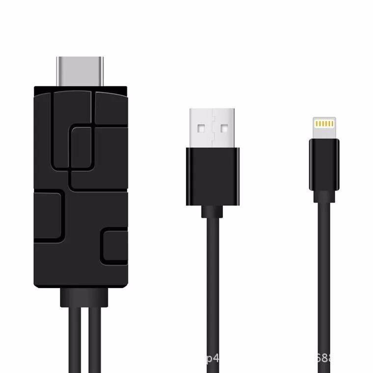 ขาย ซื้อ New 2018 Mirascreen Lightning To Hdmi Hdtv Av Tv Cable ยาว 2 เมตร Firmware Upgrade สายต่อ Iphone Ipad ภาพขึ้นทีวีรุ่นใหม่ล่าสุด สีดำ ใน กรุงเทพมหานคร