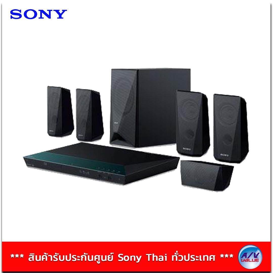 ขาย Sony Bluray Home Theater Set 5 1 Ch รุ่น Bdv E3100 Thailand