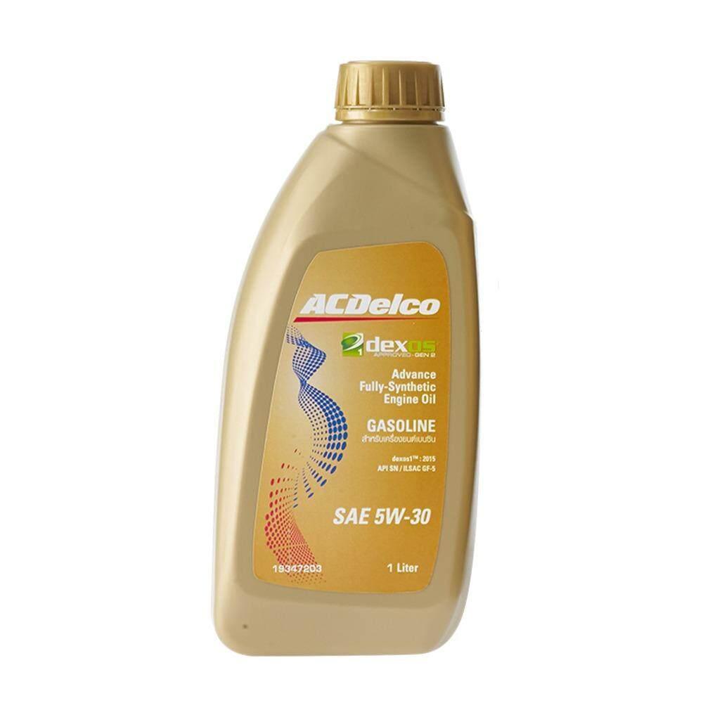 ขาย ซื้อ Acdelco Dexos1 Gen2 สังเคราะห์แท้ 5W 30 Api Sn ระยะเปลี่ยนถ่าย 20 000 Km 1 ลิตร