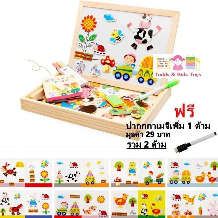 ราคา Todds Kids Toys ของเล่นไม้เสริมพัฒนาการ ชุดกระดานเเม่เหล็กเเละกระดานดำชุด Happy Farm ออนไลน์